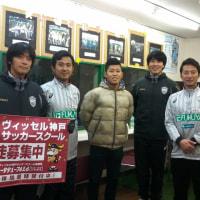 Vissel Kobe Super class!!