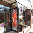 会津若松市ほおずき市