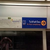 タイ バンコクの地下鉄