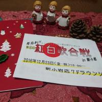 クリスマスライブ2016
