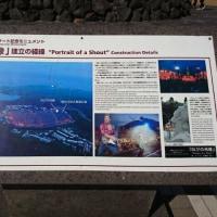 癒しの旅 in 鹿児島 その17[2017.2.11〜]【プチバリアフリー情報あり】