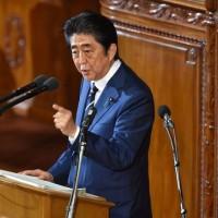 <韓国報道>安倍首相、憲法改正意志…「戦争できる国」目指す意志か