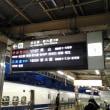 JR浜松駅下りホーム