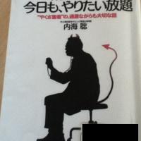 読んでみて☆