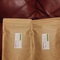 珪藻土のバスマットと紅富貴茶