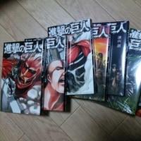 『進撃の巨人』1巻~8巻単行本プレゼント