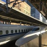 20年ぶりの新幹線