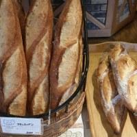 オリーブのパン....マイナーチェンジしました。