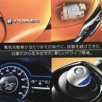【日産】新型「ノートe-POWER」は11月2日発売!燃費37.2km/L達成!