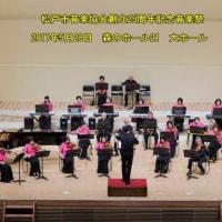 音楽祭出演(5月28日)と今日の練習(5月29日)
