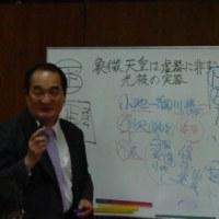 DVD発売のご案内◆10月開催の板垣英憲『情報局』勉強会がDVDになりました。