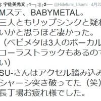 Babymetal & Music Station