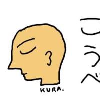 1月17日「神戸」