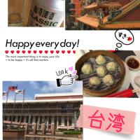 ☆台湾旅行☆