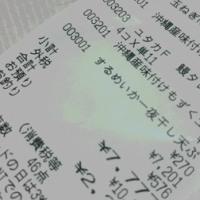 10周年Anniversary   day〜☆&今日の出来事(^^;