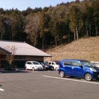 武芸川温泉の出来事