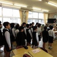 4/26(水)4校時の授業!