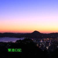 夕焼けの佐世保港(2016)