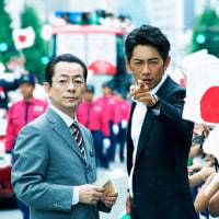 「相棒 劇場版IV 首都クライシス 人質は50万人!特命係 最後の決断」、水谷豊の杉下右京もの。