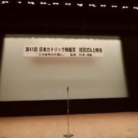 日本カトリック映画賞「この世界の片隅に」授賞式を見に行く(4)