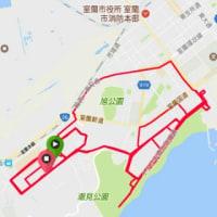 小走り部 30キロ小走りε=┏(  ̄▽ ̄)┛