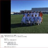 女子サッカー!!