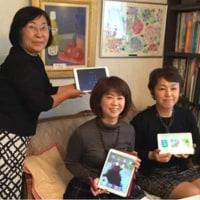 iPad講座 in 西宮