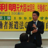 甘利明労働大臣から始まった[非正規増大、長時間労働!!]