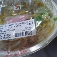 セブンイレブン レンジでO.K味噌ラーメン(白味噌仕立て)・鮭バターおむすび