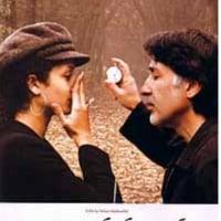 『セックスと哲学』(2005)