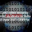 インドのサイバー攻撃事案、上半期に2万7,000件。