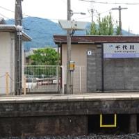 高円宮杯U-18 3部リーグ 京都両洋Bvs桃山C