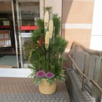 正月の風物詩 門松(川西能勢口駅周辺)