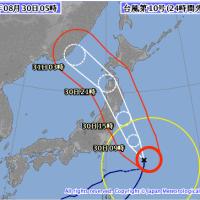 強い台風10号は本日昼頃から福島第一原発にも接近、中心付近の最大風速35メートル、東北に初上陸濃厚。