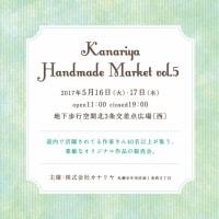kanariya handmade market vol.5