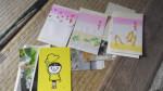 きれいな包装紙とポストカードはお年賀づくりの必需品