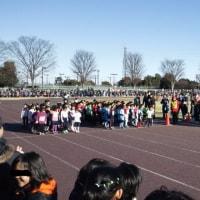 白岡新春マラソン大会