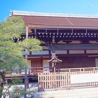 妙法院門跡 2014.12.19   Archives