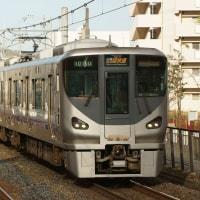 2016年12月6日 阪和線 堺市  225系 5024 HF424編成