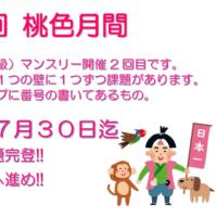 2回目のピンク♥