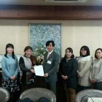 3月11日(金)市長面会、要望書を提出しました。