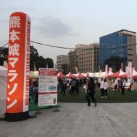 熊本城マラソン2017 明日に迫る!
