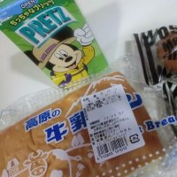 ☆HAWAII NAIL☆