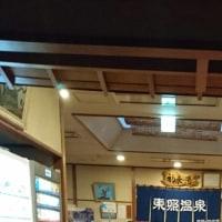東照温泉に来ました
