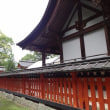パワースポット探索~京都 宇治神社~