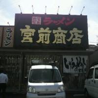 ラーメン宮前商店担々麺