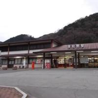 島根県 津和野町役場 商工観光課・・・・・・