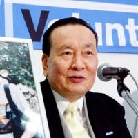 国連ボランティア終身名誉大使・中田武仁氏の逝去に思う