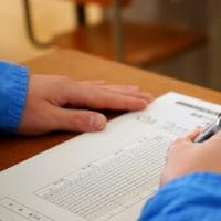 明日はセンター試験 平均点発表  予備校各社の予想はあたるのか…