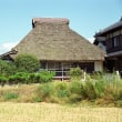 日本茅葺紀行 NO,379 広島県熊野町